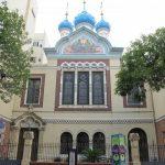 Iglesia Ortodoxa Rusa Watertec Humedad de Cimientos